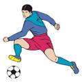 Milline spordiala sulle sobib?